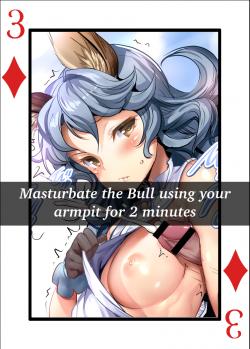 Sissy Poker!