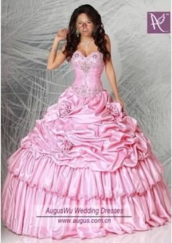 Beautiful Pink Quinceanera Dress 👗 Worn by Model Marisa Kardashian